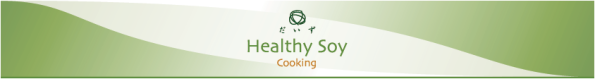 healthy soy cooking