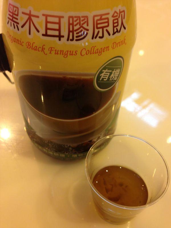 Black Fungus Collagen Drink